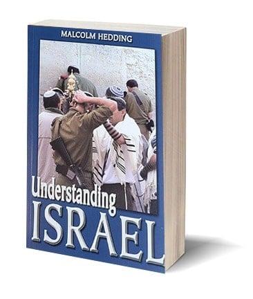 understanding_israel_book_2