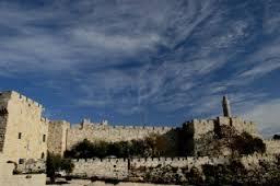 ISRAEL – LAND AND PEOPLE – Week 29 / July 10th