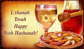 Rosh Hashanah – September 19th