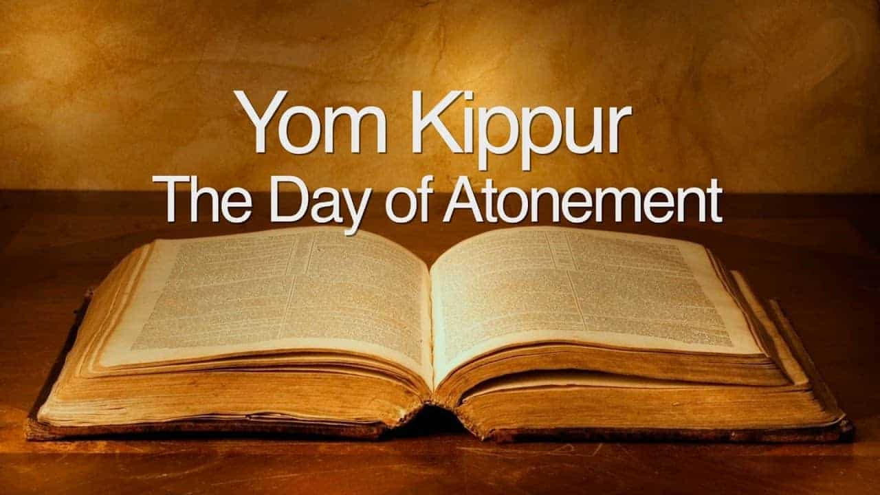 Yom Kippur 2018